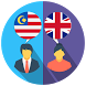 Malay English Translator by Flash Utilities Apps