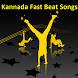 Kannada Fast Beat Songs by Howard Idony