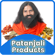 Patanjali Products Ayurvedic by Hindustaan Apps