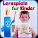 Lernspiele für Kinder by ILMASOFT KIDS