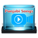 Latest Punjabi Songs Video by Amar apps