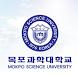 목포과학대학교 by 최봉두