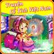 Cổ tích Việt Nam- Truyện Tranh by SOFTVN