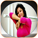লিঙ্গ বড় করার সহজ উপায় সমূহ by eDu-apps