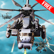 Army Gunship Helicopter Games 3D: Flying Simulator by ALP GAMES