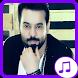 Ahmed Jawad and Nour El Zein songs by devappmu