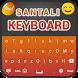 Santali Keyboard by Apps Style