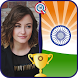 Champion Trophy DP(Profile Photo) Designer 2017 by Fashion-Photo-Frame-Maker