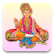 Swaminarayan Bhajan