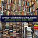 VISHAL BOOK HOUSE by CYBIZ INFOTECH PVT. LTD.