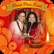Diwali Frame Editor : HD Diwali Photo Maker by Diwali & New Year Collection