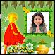Gudi Padwa Photo Frames by 10/4 Entertainment