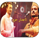 Tajdar e Haram - تاجدار حرم by Great Apps and Games