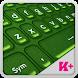 Keyboard Plus Grass by Free Keyboard Themes HD