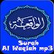 Surah Al Waqiah Mp3 by Pram App