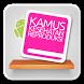 Kamus Kespro by Andromega