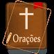 Coleção de orações by Igor Apps