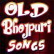 Bhojpuri Old Songs by b2dev