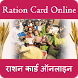 Ration Card Online Services by highlight indian apps