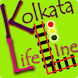 Kolkata Lifeline by Indo Apps