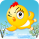 Canary Training Flap by Signatic Ltd