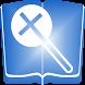 Concordance Biblique Pro by Igor Apps