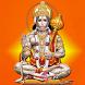 Hanuman Chalisa Sangrah Audio by Eknore Soft