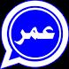 Amr Technology Blog