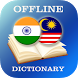 Hindi-Malay Dictionary by AllDict