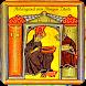 Hildegard von Bingen Zitate by PKML