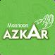 Masnoon Azkar by Astaric
