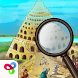 Hidden Objects - Egyptian Age by Dominic Games : We Create Games for Kids