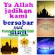 Kumpulan Kisah Hikmah Islami by KVM apps