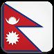 Nepali FM Radio by kDuoApps