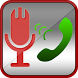 Auto Call Recorder by Application Store