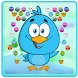 Bubble Birds free games by Anthony Garner