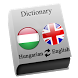 Hungarian - English by eflasoft