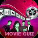 Khan Movie Quiz by LancerWonders