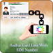 Aadhar Card Link to SIM Card by Prank Mixer