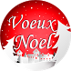 Voeux Noel 2018 by AKA DEVELOPER