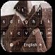 Sweet Chocolate Keyboard Theme by beautifulwallpaper