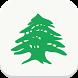 Live Lebanon by LiveLebanon