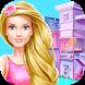 Fashion Doll: Dream House Life by Fashion Doll Games Inc