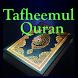 Tafheemul Quran