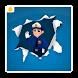 شرطة الاطفال الحديث 2015