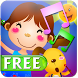 English Nursery Rhymes Free by funlearning