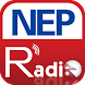 Radio Nepal by Airfree