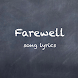 Farewell by Koolit