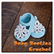 Baby Booties Crochet by ForefingerDev