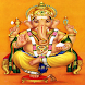 Ganesha Puja by s4mdevelopers